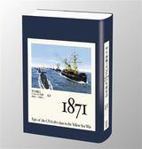 (二手書)甲午海戰之CNA 1871年班史詩