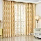 窗簾簡約現代歐式客廳臥室平面成品落地飄窗全遮光窗簾布窗紗
