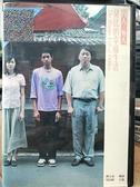 挖寶二手片-P03-095-正版DVD-華語【黛比的幸福生活】周幼婷(直購價)