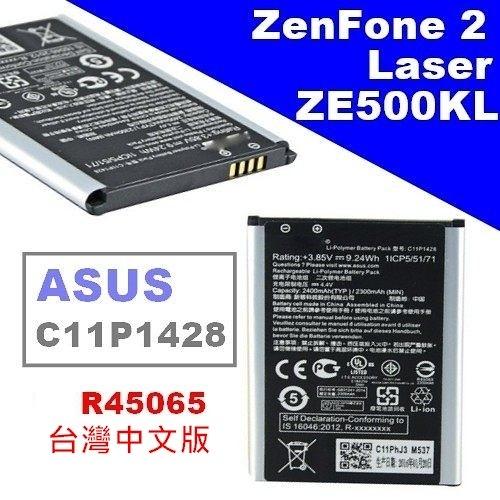 華碩 ASUS ZenFone 2 Laser 原廠電池 ASUS ZE500KL Z00ED 5吋 C11P1428 原廠電池【平行輸入-簡易包裝】附發票