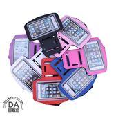 iphone 運動 臂套 手臂帶 i5s i5 i5C SE 專用 手機袋 臂袋 手臂包 黑色