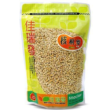 【佳瑞發‧核桐麥/大包裝 】無防腐、色素的天然穀物,高纖飽足、美味健康的首選。純素