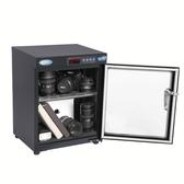 思銳HC50電子防潮箱攝影器材單反相機鏡頭除濕乾燥櫃防潮櫃 琉璃美衣