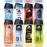 adidas 愛迪達男用三效潔顏洗髮沐浴露250ml 洗臉、洗髮、沐浴動感香氛保濕自信~DDBS ~
