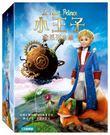 小王子全系列合集 DVD 12片裝 | OS小舖