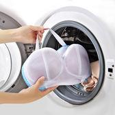 [輸入yahoo5再折!]防變形內衣洗衣網袋 洗護袋 WU4936J