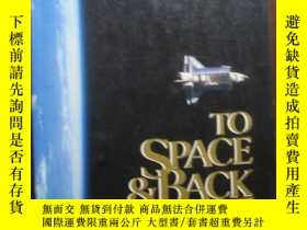 二手書博民逛書店TO罕見SPACE BACKY10980 Sally Ride (Author) , Susan Okie S