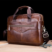 真皮公事包男側背包大容量商務手提包電腦包【邻家小鎮】