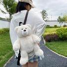 玩偶包 日繫可愛小熊2021年新款毛絨網紅玩偶背包女大學生後背包可愛潮
