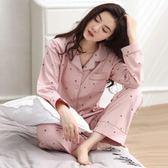 月子服棉質產後產婦哺乳期喂奶外出春秋孕婦睡衣春夏季薄款家居服