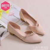 中跟鞋 大東春季新款甜美粗跟尖頭單鞋水鑚淺口網紅伴娘中跟韓版女鞋 夢幻衣都