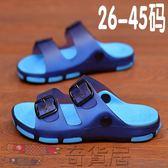 兒童拖鞋夏季男童拖鞋女童沙灘鞋親子大童涼拖鞋浴室內外防滑涼鞋【奇貨居】