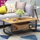 茶几茶幾簡約現代陽臺小桌子小戶型客廳簡易小茶機桌長方形創意矮桌