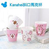【Kanahei斜口馬克杯】Norns 卡娜赫拉正版授權 P助兔兔 杯子可愛禮物 咖啡杯水杯 下午茶