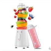 【灰色】九陽榨汁機家用水果小型全自動果蔬多功能榨汁杯
