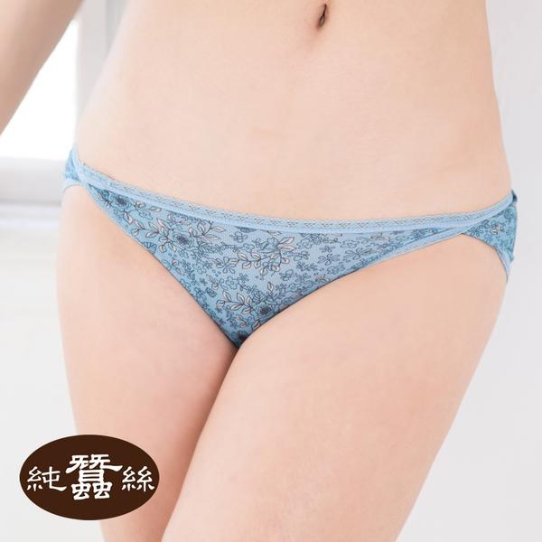 【岱妮蠶絲】HA029A4印花中低腰開衩三角蠶絲內褲(藍色小花)