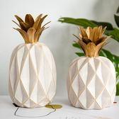 創意仿真菠蘿工藝品擺件房間擺飾茶餐廳奶茶飲品蛋糕店裝飾品擺設「爆米花」