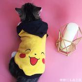 貓咪衣服秋冬裝貓衣服小貓寵物貓服裝貓的衣服狗狗貓貓衣服狗衣服