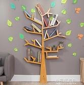美式實木藝術樹形牆壁落地書架置物架客廳臥室背景裝飾【全館免運】