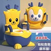 兒童坐便器 兒童馬桶坐便器男孩女寶寶小孩幼兒專用便盆尿盆尿桶家用大號 快速出貨