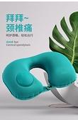 充氣u型枕旅行必備護頸枕便攜按壓吹氣u型枕頭午睡神器脖子頸椎枕