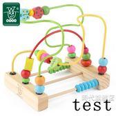 (交換禮物)繞珠串珠積木男孩女寶寶嬰幼兒早教益智兒童玩具1-2-3歲半周歲