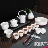 白瓷茶具套裝功夫茶具德化白瓷象牙白玉瓷茶具高白瓷整套家用一次元