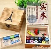 針線盒 針線盒套裝家用針線包工具實木收納盒手縫線縫衣線手工木質   蜜拉貝爾