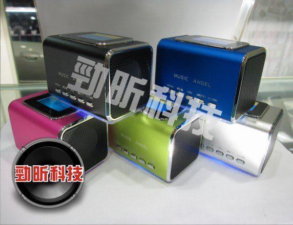【世明國際】md05x 原廠音樂天使JH-MD05X.tw 繁體中文版 可更換電池(FM可錄音) 送USB充電器