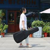 加厚雙肩民謠木吉他包36/38/39/40/41寸古典電吉他袋套背包琴包 雙11大促