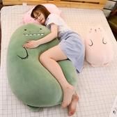 抱枕 恐龍毛絨玩具可愛豬玩偶床上抱著睡覺娃娃長條抱枕靠墊公仔【全館免運】