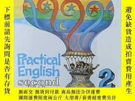 二手書博民逛書店Practical罕見English Book 2 2nd Edition (harcourt Brace Jov