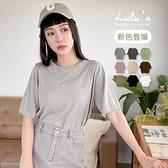 LULUS【A01210113】Y車邊素面針織上衣9色