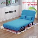 摺疊床 1.2米單雙人沙發床加硬摺疊床午休午睡保姆休息陪護沙發 1995生活雜貨NMS