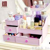 收納盒kaman抽屜式化妝品收納盒大號創意護膚桌面收納盒塑料口紅置物架 芭蕾朵朵