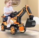 電動挖掘機 兒童挖掘機玩具車可坐人超大號工程車遙控可坐可騎挖土TW【快速出貨八折鉅惠】