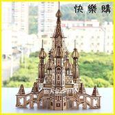 拼圖 木質模型拼裝立體拼圖大型3d玩具