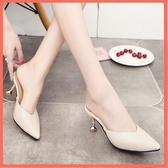 包頭半拖鞋女夏季時尚外穿網紅貓跟懶人穆勒鞋高跟細跟尖頭女鞋子