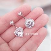 臍環 歐美性感新款925純銀防過敏肚臍釘肚臍環鑲鑽飾品