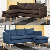 【水晶晶家具/傢俱首選】JM1720-1 潔米176cm棉麻布L型沙發全組~~雙色可選