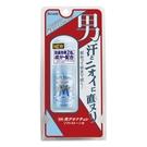 日本公司貨 Deonatulle Soft Stone 薄荷味款 除汗除臭劑腋下乾爽制汗膏 20g 男用