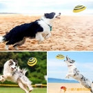 狗狗玩具飛盤飛碟訓練球半邊球耐咬磨牙發聲【小獅子】