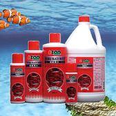 AZOO 超級黑水 3800ml