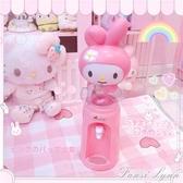 粉色可愛美樂蒂桌面飲水機家用兒童宿舍2L小號飲水機禮品桌面水桶HM  范思蓮恩