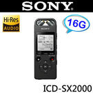 SONY ICD-SX2000 16G 高階線性錄音筆  ◆配備Bluetooth®遙控功能◆贈USB充電器