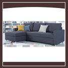 【多瓦娜】安可多功能置物沙發床(面左) 21152-434002