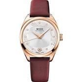 MIDO 美度 Belluna 特別版真鑽機械女錶 套錶組-勃根地紅色/33mm(M0243073711600)