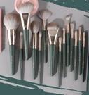 14支化妝刷套裝全套刷柔軟