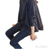 中大尺碼月子服 秋季棉質孕婦睡衣產后產婦哺乳衣套裝秋冬家居服修身 DR8090【男人與流行】