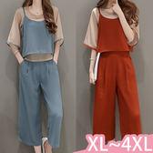 套裝-XL-4XL大碼氣質圓領細肩鬆緊七分褲寬鬆三件式套裝Kiwi Shop奇異果0712【SZZ9370】